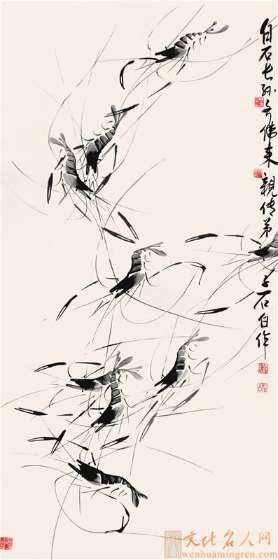 水墨传承2016·入展优秀作品–刘广奎作品欣赏