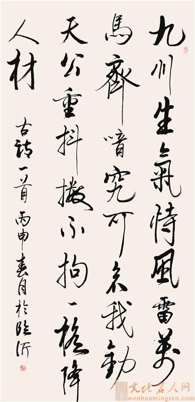 水墨传承2016·入展优秀作品–刘澍作品欣赏