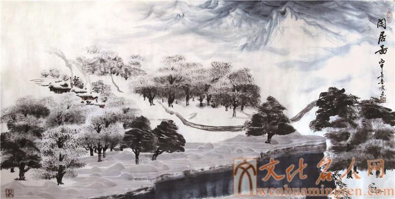 水墨传承2016·入展优秀作品–鲁霞作品欣赏